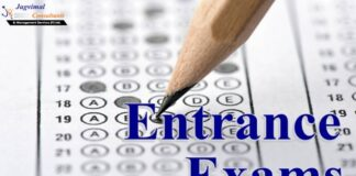 new centralized entrance exam