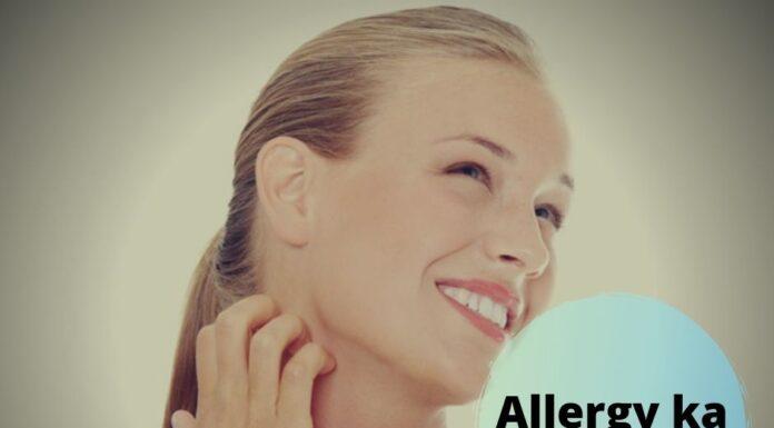 Allergy ka ilaj