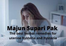 Majun Supari Pak