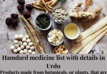 Hamdard medicine list with details in Urdu