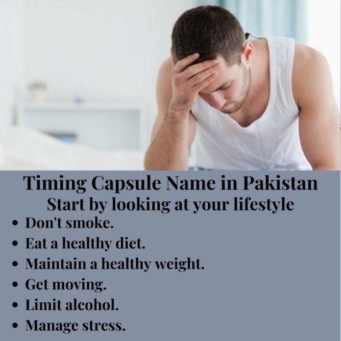 Timing Capsule Name in Pakistan