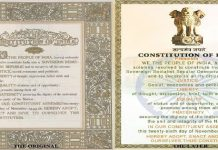 Our Indian Constitution