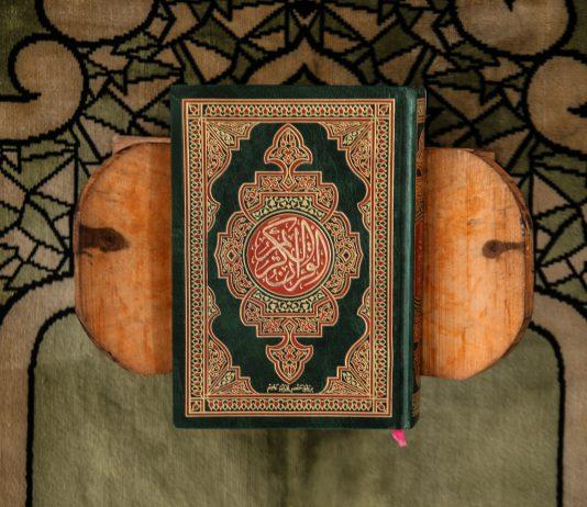 memorizing quran online