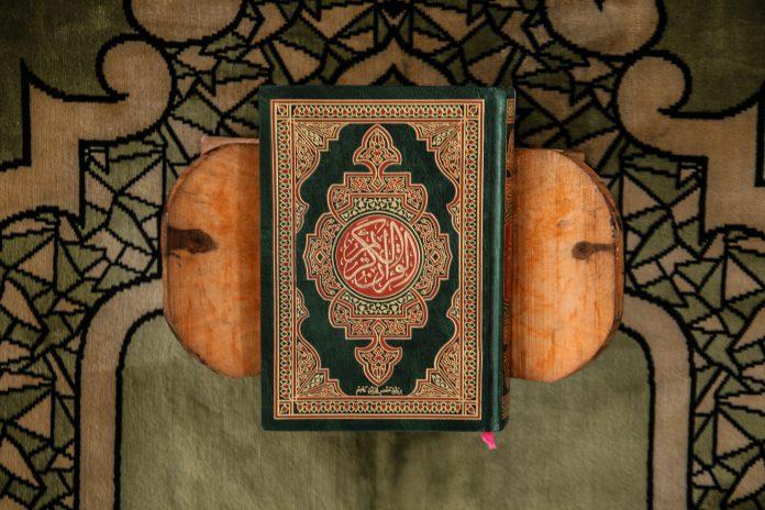 online quran memorization